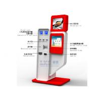 Wholesale Hotel SelfServe Card Dispenser Kiosk License / State ID Image Scanning , Cash Payment from china suppliers