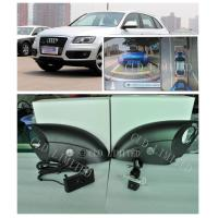 Wholesale Security DVR  Vehicle Reverse Camera Cystems , Waterproof Seamless 360 Degree Panoramic System For Audi Q5 from china suppliers