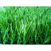 Wholesale 30mm Home Artificial Grass from china suppliers