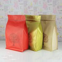 Wholesale beautiful tasty simple print food sachets from china suppliers