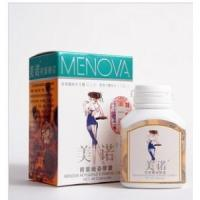 Wholesale Menova Qianweisu Slimming Herbal Lose Weight Capsule Slimming Capsules, Weight Loss Products from china suppliers