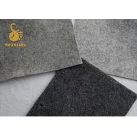 Wholesale Slip Resistant Needle Punched Fabric Best Non-slip Material For Carpet Felt from china suppliers