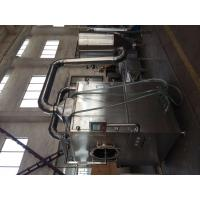 Wholesale Auto coater Tablet coating machine temperature insulation effect 5 kg / batch from china suppliers