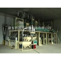 Wholesale Palm Kernel oil Continuous Refining production line from china suppliers
