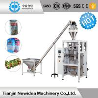 Wholesale Full Automatic Powder Coffee Packaging Machine With PLC Program Control from china suppliers