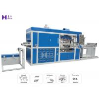 Wholesale Egg Tray Blister Forming Machine 220-480 Times / Hour 0.5-0.7 MPa Air Pressure from china suppliers