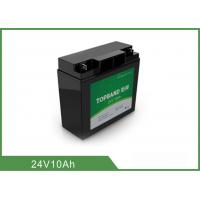 Wholesale Prismatic Deep Cycle Lithium Battery 24V 10Ah For Backup Power from china suppliers