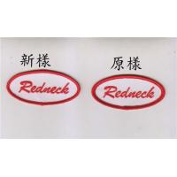 Wholesale Redneck Name Tag Novelty Embroidered Iron On Uniform Applique Patch FD from china suppliers