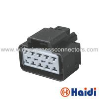 Wholesale Black Female Auto Waterproof  PA66 GF30 Connector For Heavy Trucks 15326931 from china suppliers