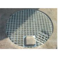 Wholesale Mild Steel Driveway Drain Grate Covers , Durable Metal Driveway Drainage Grates from china suppliers