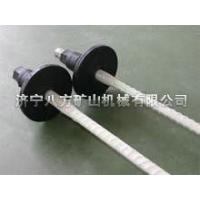 Buy cheap high quality FRP Bolt from wholesalers