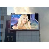 Wholesale Super Slim Waterproof Outdoor Fixed Led Display Screen With Customized Iron Cabinets from china suppliers