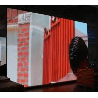 Wholesale Indoor Full Color Led Display , Curved Advertising Led Screen Video Wall from china suppliers