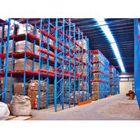 Wholesale Durable Warehouse Multi Tier Shelving , 6000mm Steel Racking Systems from china suppliers