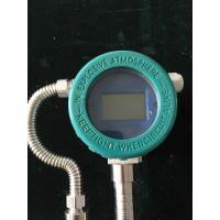Wholesale Intelligent Vortex Type Digital Liquid Flow Meter High Temperature from china suppliers