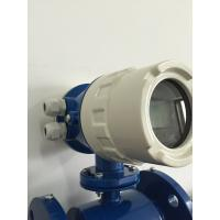 Wholesale Chemical Intelligent Electromagnetic Flow Meter Corrosion Resistance from china suppliers