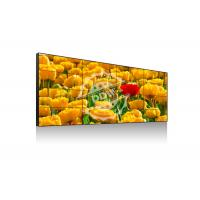 Wholesale 5.3mm 500 nits samsung 46 video wall , 1920 x 1080 resolution control room displays DDW-LW4601 from china suppliers