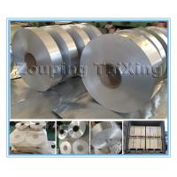 Buy cheap 8011 / h14 aluminium coil 0.19mmx137mm for flip off seals from wholesalers