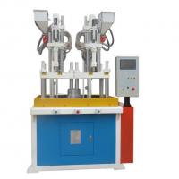 Wholesale Stationery / Toy Two Color Vertical Injection Moulding Machine 2.8Kw × 2 Heating from china suppliers
