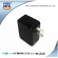 Wholesale Phone Universal Electrical Adapters , AC DC Wall Power Adapter US Plug from china suppliers