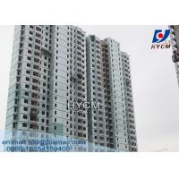 Wholesale 500kg ZLP Construction Platform Gondola Climbing Hight Windows Cleaners from china suppliers