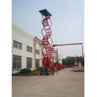Wholesale 500kg 11 meters Mobile Aerial Work Platform 28s Lift Speed Manual from china suppliers