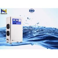 Wholesale 10g 15g 20g Environmental Air Purifier / Water Treatment Ozone Water Purifier from china suppliers