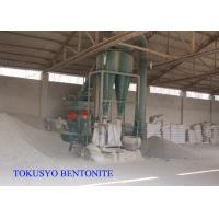 Wholesale Building Coating Sodium Bentontie 325 Mesh , Montmorillonite / Smectite Clay from china suppliers