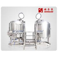 Wholesale 600L Micro Brewery System SUS 304 For Craft beer Sale in North America from china suppliers