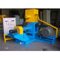 Wholesale Grass Pet Food Extruder Animal Feed Pellet Machine 15KW Motor Driven from china suppliers