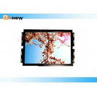 Wholesale Kiosk Multi-Touch LCD Monitor from china suppliers