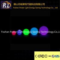 Wholesale Waterproof Rechargeable Battery Floating Glow LED Sphere light from china suppliers