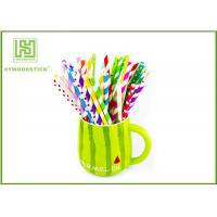 Wholesale Beautiful Thin Star Paper Straws , Cocktail Drink Straws For Kids Birthday Party from china suppliers