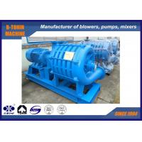 Wholesale 3000m3/h Centrifugal Aeration Blowers Water Treatment , Chemical Gas from china suppliers
