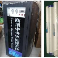 Buy cheap Home / Commercial Use Water Purifier 126LPH 250LPH Reverse Osmosis Water Treatment from wholesalers