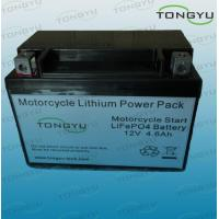 Wholesale 8 Cell Lithium Ion Starter Battery for Racing , 4600mAh 12v LiFePO4 Starter Battery from china suppliers