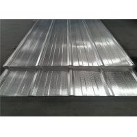 Wholesale Waterproof Aluminium Alloy Sheet Galvanized Building Material Aluminum Roof Sheet from china suppliers