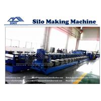 Wholesale 2.0mm - 6.0mm Carbon Steel Grain Bin Roll Former Machine machine from china suppliers