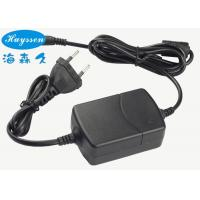 Wholesale Universal RGB LED Power Supply 12V 2A DC , Desktop LED Adapter from china suppliers