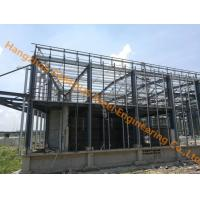 Buy cheap Prefabricated design EU standard pre-engineered steel structure building with tekla model from wholesalers
