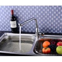 Wholesale Chrome plated brass single handle kitchen faucet with new design from china suppliers