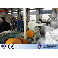 Wholesale Industrial Plastic Recycling Granulator Machine With Hydraulic Screen from china suppliers