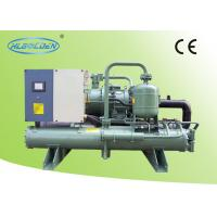 Wholesale R407 Refrigerant Low Temperature Chiller Water Cooled Ozone Friendly from china suppliers