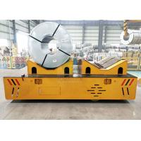 Wholesale 10t steerable trolley on cement ground with PU wheels for aluminium coil factory from china suppliers
