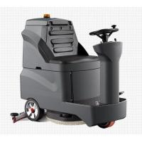 Quality 22'' Floor Scrubber, Ride On Floor Scrubber, Battery Powered Floor Scrubber DR-560 for sale