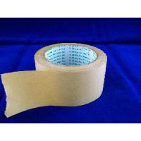 Wholesale Kraft Paper Gummed Tape from china suppliers
