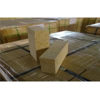 Wholesale High Density Shaped High Alumina Refractory Brick , Insulated Refractory Fire Bricks from china suppliers
