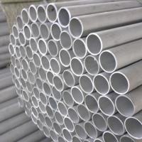 Wholesale 316Lmod/724L, urea steel seamless pipe from china suppliers