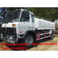 Wholesale factory sale Dongfeng 4*2 RHD 15,000Liters water tank truck, best price Dongfeng brand 190hp cistern truck for sale from china suppliers