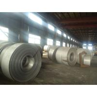 Wholesale Competitive Ready Stock Hot Rolled Stainless Steel Coil L1 / L4 SGS BIS Certification from china suppliers